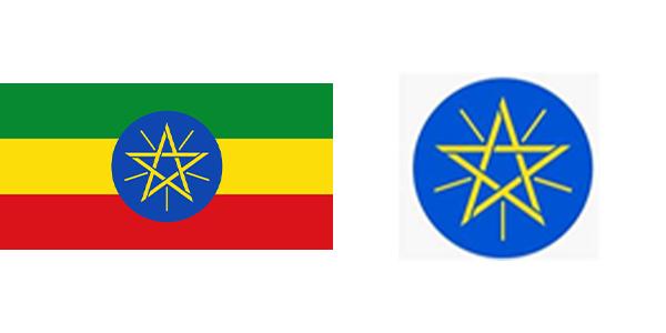 LOGO-VLAG ETHIOPIA