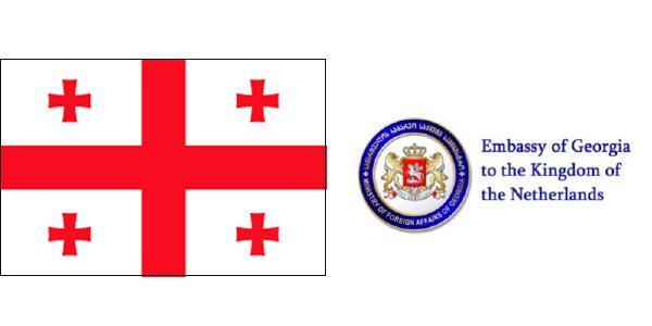 LOGO-VLAG GEORGIA