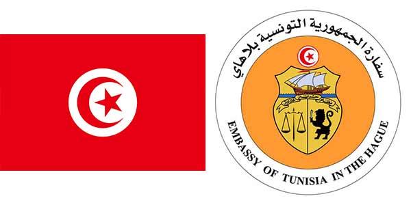 LOGO-VLAG-TUNISIA