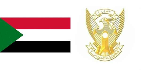 LOGO-VLAG-SUDAN